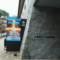 ジブリ大博覧会展