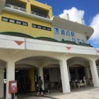 沖縄 3泊4日 3日目(2) 2016.10月