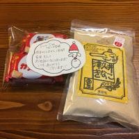 サンタクロースがやって来た〜〜(*≧∀≦*)