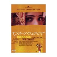 モンスーン・ウェディング(DVD観賞)