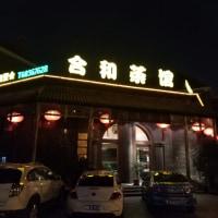 ♪♪♪  合和茶館(東明路×板泉路)