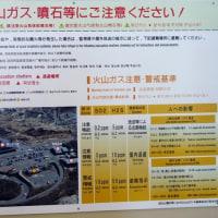箱根に遊ぶ 4 大涌谷1