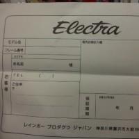 ELECTRA(エレクトラ)クルーザーの御購入は正規販売店にて!