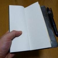 今使っている手帳 ~使い方編 1~