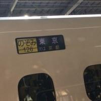東京ドーム♪