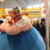 ふるさと祭り2017だべぇd(。・∀・。)☆