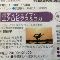 NHK文化センター庄内教室移転のお知らせ