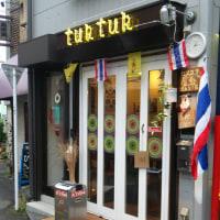 タイ料理店が国分寺にオープン!
