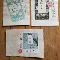 きざみ煙草 包装紙のコレクション