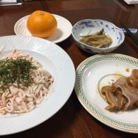 夕飯。いただきます。