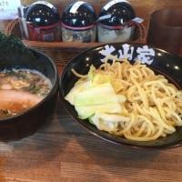 5/23(火) 本日の昼食です!