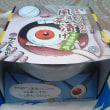 京王新宿デパートの駅弁特集でのゲゲゲの目玉オヤジの風呂茶漬け弁当をゲット