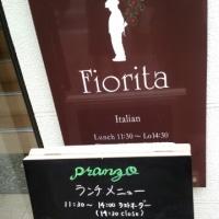 『フィオリータ』まるで花畑のようなサラダ