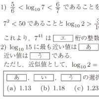 上智大学・数学 1