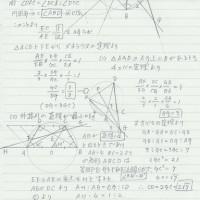 昨年のセンター試験数学1・A問5