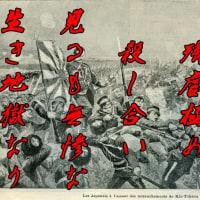 あまりにも悲惨な関東軍の731部隊