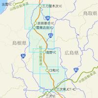 恐怖の松江自動車道!体験