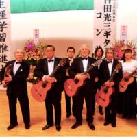 塩谷町コンサート