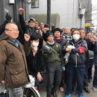 【速報】12/26~27 東部労組多摩ミルク支部第2波ストライキに再び突入!