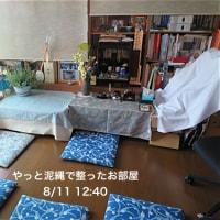 8/6〜8/11ちょこ撮りから…我が家は夏バテ注意報中