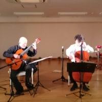チェロとギターのハーモニー