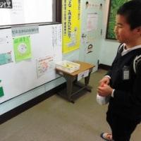 12月8日(木)身近なモノ・コトを通して英語に親しむ