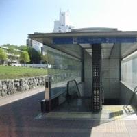 ひと駅散歩6 名古屋大学(地下鉄・名城線)Part1