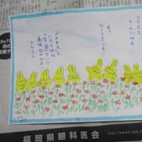 ⁂台風~明日北九州方面に接近~怖くて動けません~