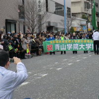 青学箱根駅伝優勝パレード