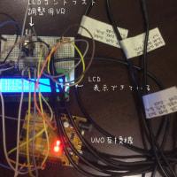 デジタルな温度計 その1 (修正あり)