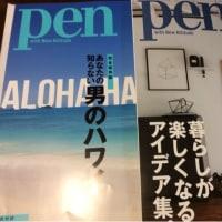 I  have  a  pen