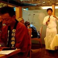 """「梅ヶ島x奥田イタリアン」第2弾は""""料理教室@梅ヶ島"""""""