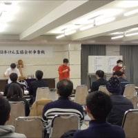 【芸工房けん玉教室に】NHK超絶凄ワザの人間代表の久保田五段がやってきた