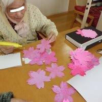 桜を制作します