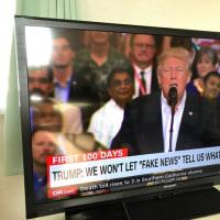 CNNでトランプがフェイクニュースを、またしても批判している。さしずめ日本のメディアは、Government News といったところか。 何故、石原都政を都民が選択し続けたのか