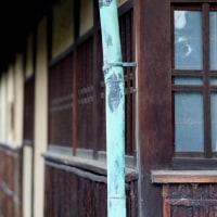 旧西尾家住宅2