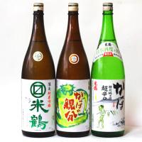 ◆日本酒◆山形県・米鶴酒造 マルマス米鶴/かっぱ超辛口/かっぱの親分