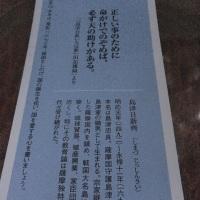 vol.3246 動いた距離の二乗100人の1歩より  写真はHさんからいただいたプレゼントです╰(*´︶`*)╯あ...