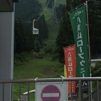 八海山登山マラソン完走記!