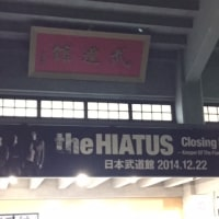 the HIATUS Closing Night-Keeper Of The Flame Tour 2014-at 武道館