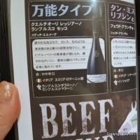 2年ぶりの再訪。新横浜de焼肉、しんよこ「きらきら本舗」