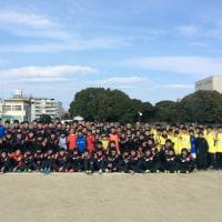 2017年セントラル豊橋FC Jr.youth初蹴りのご案内