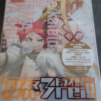 Fate/kaleid liner プリズマイリヤ ドライ! 3巻