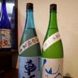 中部・近畿地方の日本酒 其の77