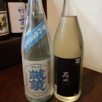 中国・四国・九州地方の日本酒 其の64