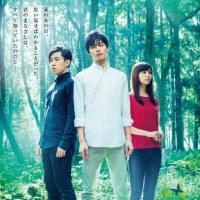 大川隆法総裁 製作総指揮 映画「君のまなざし」2017年初夏に公開決定!