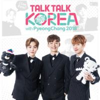 【K-POP】EXOファン必見!!! 自分だけの韓国を表現してみよう!!!