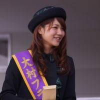 大村藩宿場まつり 大村フラワー大使・鐘江美沙紀 2017・2・11
