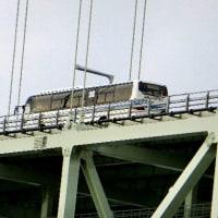 明石海峡大橋 2016.12.04