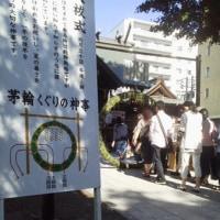夏の大祓い式 昨年の模様   北海道神宮頓宮にて